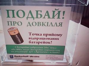 Бокс у ЗОШ №1