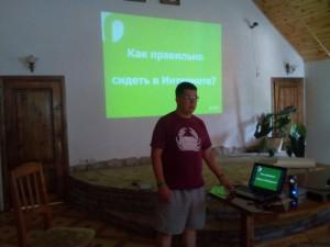 Маштаков_сесія
