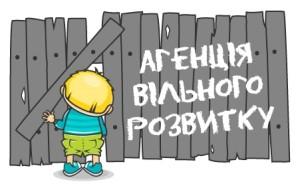 лого_АВР