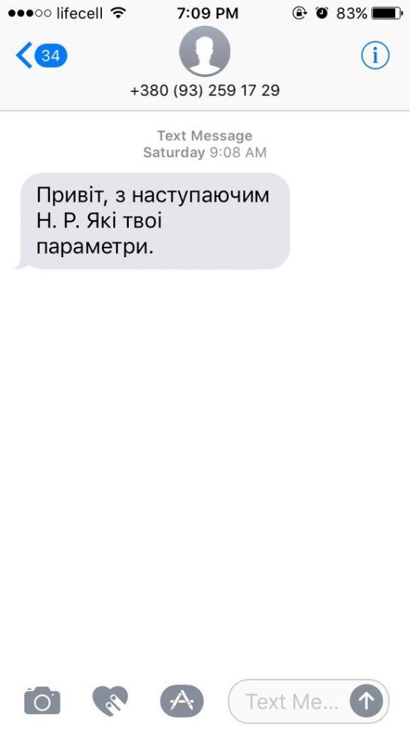 golubi-vsyudi_1