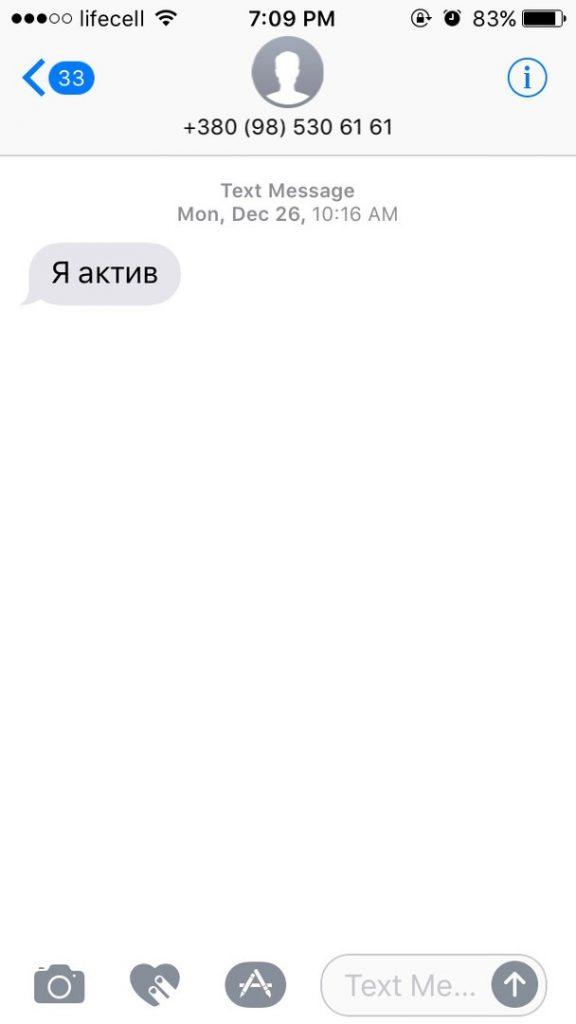 golubi-vsyudi_2