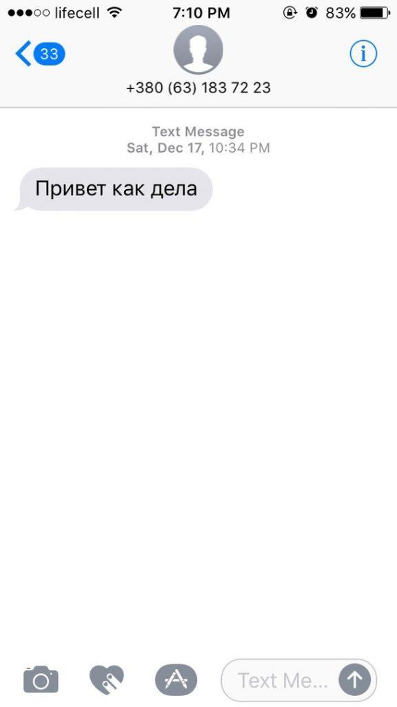 golubi-vsyudi_4