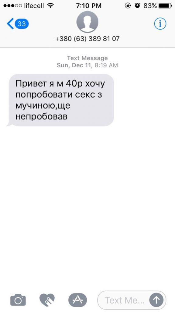 golubi-vsyudi_5
